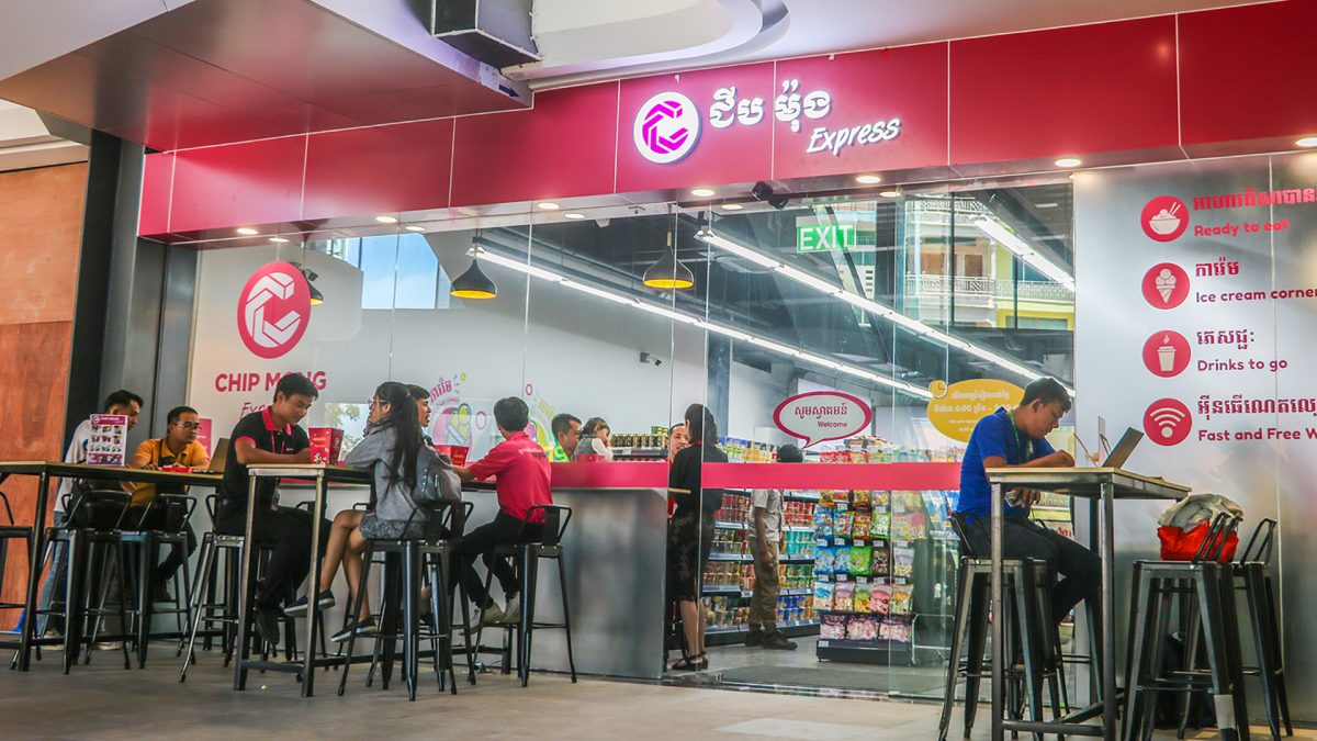 Chip Mong Retail Expands Business in Quarter 4 of 2019