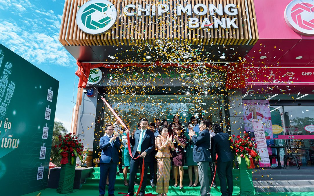 Chip Mong Bank Expanded three more Branches at the same Time