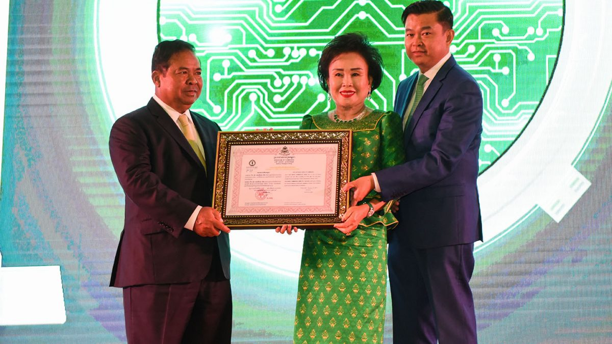 Chip Mong Commercial Bank Officially Launched