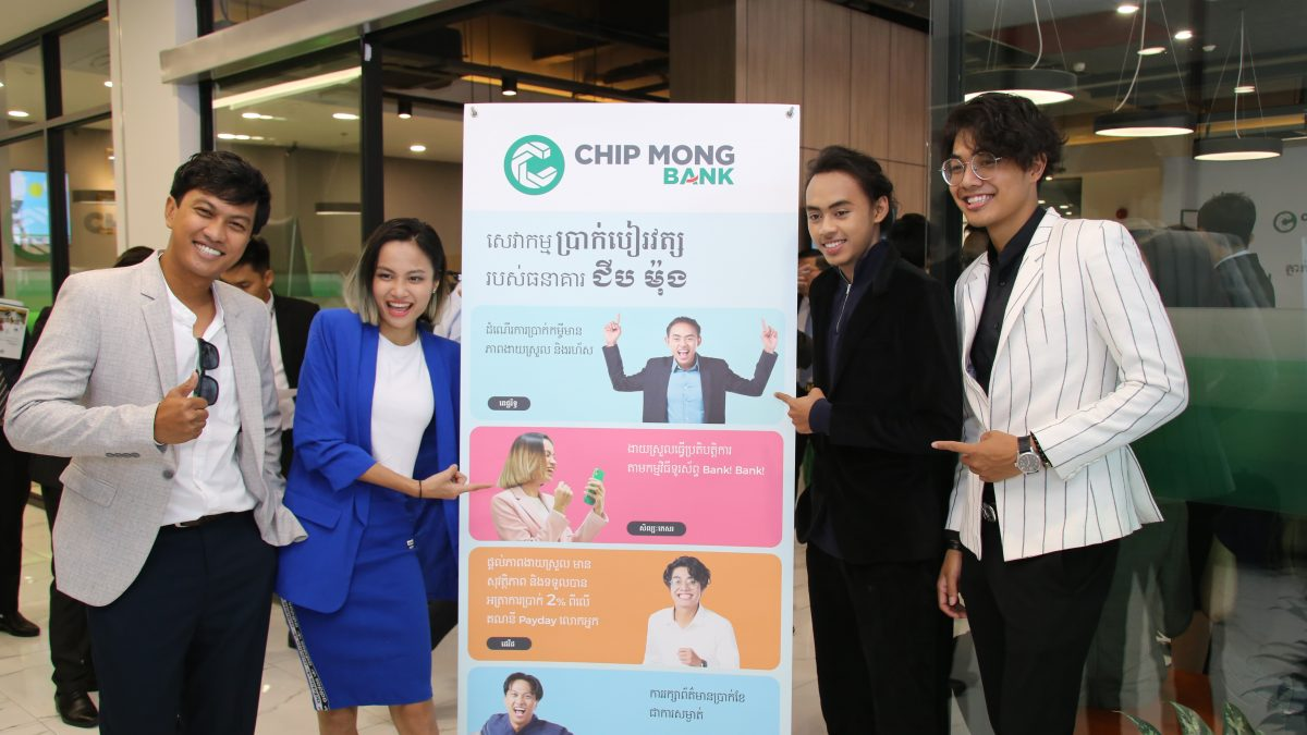 Chip Mong Bank Launch Banking Agent