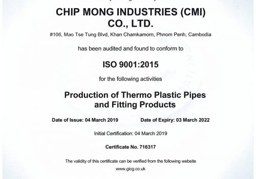 CMI ISO 2019_Page_2