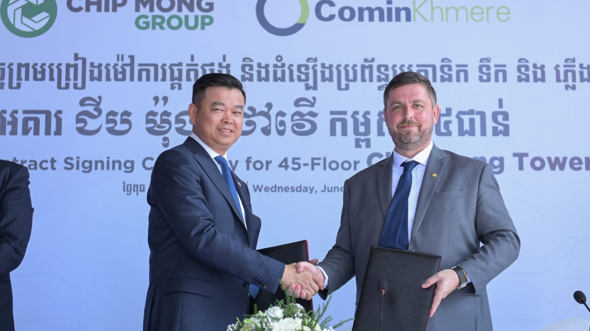Comin Khmere Awarded MEPF Installment for Chip Mong Tower