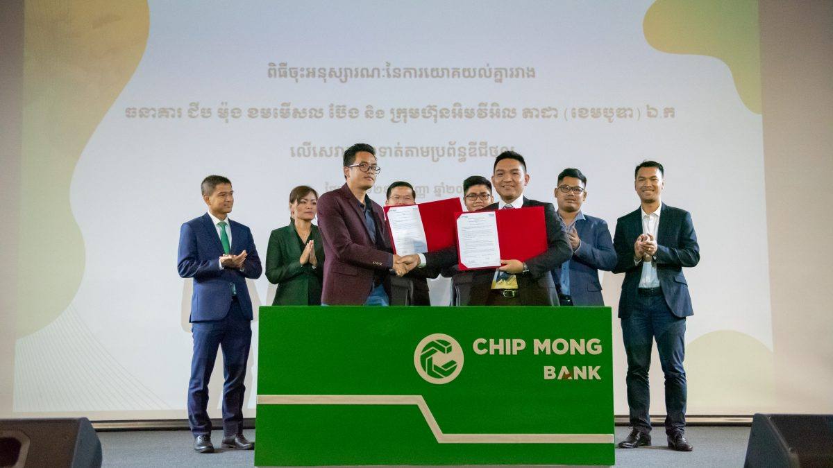 Chip Mong Bank Partners with TADA for Digital Payment