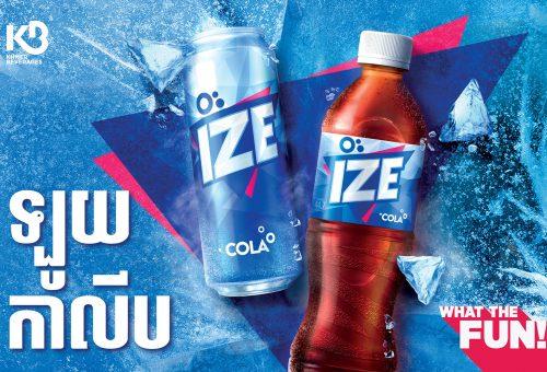 Mock-Up-Ize-New-II