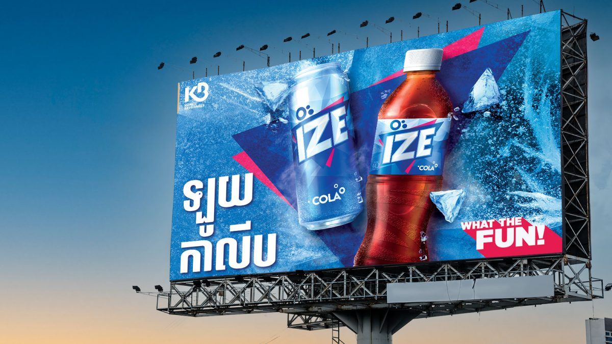IZE Updated Packaging Design to Look Cool